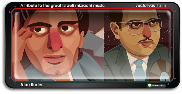 Israeli Mizrachi Music Collector Cards – Alon Braier